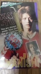 ���@���K�i�@���g�p�@KAT-TUN  �Ԑ��m�@�@�N���[�i�@�Z�b�g