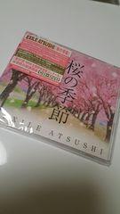 半額!新品未開封!EXILE ATSUSHI 桜の季節 CD×DVD