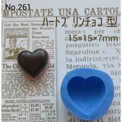 スイーツデコ型◆ハートプリンチョコ(中)◆ブルーミックス・レジン・粘土