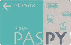 ★★ 【 PASPY トモテツバス/通常デザイン 】 未使用 ★★