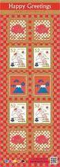*H28.ハッピーグリーティング切手記念切手シール切手『和』\52