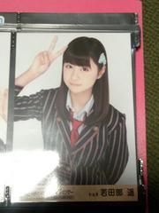 HKT48 若田部遥 九州7県ツアー 会場限定 生写真