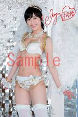 【送料無料】AKB48渡辺麻友 写真5枚セット<サイン入> 01