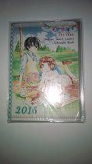 オレ嫁 366Days Sweet Lovers Schedule Book