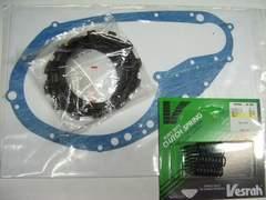 (1201)GSX250EゴキGSX250TLザリ強化クラッチキット