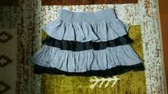 110*黒×グレーフリルスカート