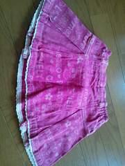 メゾピアノ スカート 95