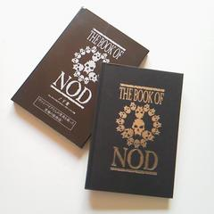�ާ��߲��D���Ɂw�m�h�� THE BOOK OF NOD�x�z���S