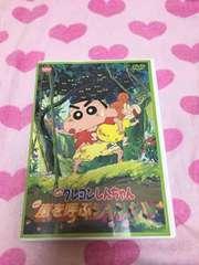 「映画クレヨンしんちゃん 嵐を呼ぶジャングル」DVD