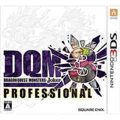 3DS》ドラゴンクエストモンスターズ ジョーカー3 プロフェッショナル [174000704]