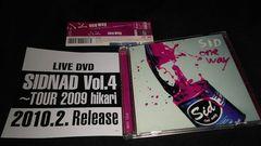 シド◆one way◆初回生産限定A◆2009年発売◆