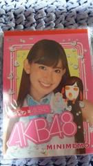 AKB48×ぷっちょ  ミニメモ  こじまっちょ