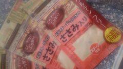 国産.『お米とチーズのふりかけ』ささみ入りX�B袋(^^)
