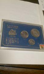 ◆アメリカ合衆国/記念コイン/3枚セット
