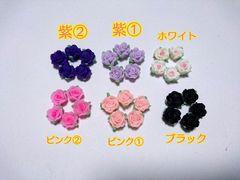 処分☆樹脂薔薇 8mm ピンク�@ 10個 デコパーツ