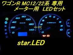 2���P�x���S��R MC12/22 ���[�^�[�p LED ���O�W�[