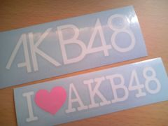 AKB48�X�e�b�J�[�Z�b�g/�O�c�֎q�E�哇�D�q�E�n�Ӗ��F�Ȃ�