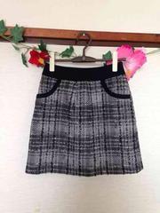 トラスト◆モノトーン ツイード 台形 スカート W61