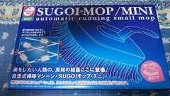 �������|����������SUGOI-MOP���s���N���y�X���|��