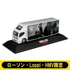 即決 HiGH&LOW トラックモデルカー(ムゲン) HMV限定 新品