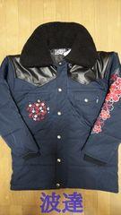 セール 大きいサイズ[ 波達 ]桜 刺繍 ダウン ジャケット スカジャン好きにも