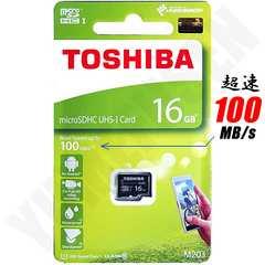 送料無料 4K対応 超速100MB/s 東芝 16GB microSDHC マイクロSD クラス10