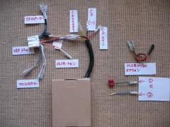 ◆�Aイルミネーション用デコデコ付き 14ピンポン付けキット