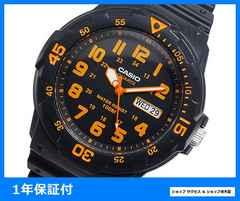 新品■カシオ ダイバールック メンズ腕時計 MRW-200H-4B★即買い