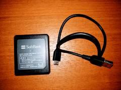ソフトバンクアンドロイド充電器