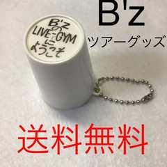 送料無料■ B'z LIVE-GYM ツアーグッズ マグカップ キーホルダー