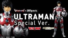 バンダイ ULTRA-ACT×フィギュアーツ限定品 ULTRAMAN (ウルトラマン) SPver.