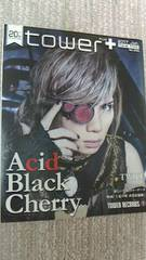 Acid Black Cherry 表紙tower+ No.55