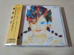 酒井法子CD「マジカル・モンタージュ・カムパニー」廃盤●