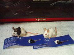 チョコQ  アニマルテイルズ3  マウス 白  &  パンダマウス