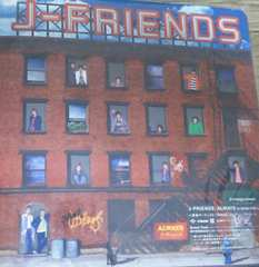 JーFRIENDS『ALWAYS』初回盤