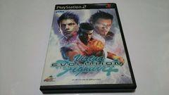 PS2/バーチャファイター4エボリューション★ディスク綺麗★【送料120円〜】