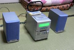 パイオニア CD MD Multi システム