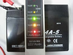 ■新品4A-5 YTR4A-BS(4A-5)互換ライブディオ/SR/ZX バッテリー