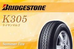 ★145R12 6P 送料無料★ BRIDGESTONE K305 新品タイヤ 4本セット
