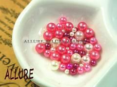 穴なしパール ピンク系×ホワイト2〜4ミリMIX レジン 50粒