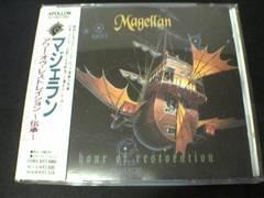 マジェランCD HOUR OF RESTORATION 廃盤