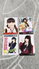 NMB48市川美織☆公式生写真〜まとめ売り8枚セット!