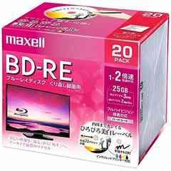 maxell 録画用 BD-RE 標準130分 2倍速