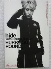 hide/非売品ポストカード
