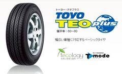 ★205/60R16 緊急入荷★TOYO TEOplus 新品タイヤ4本セット