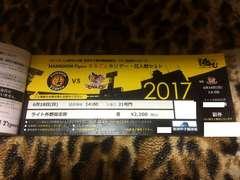 阪神ー楽天 6/18 甲子園 ライト外野指定席 1枚b