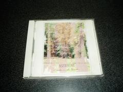 CD「アストゥーリアス/サークルインザフォレスト」94年盤