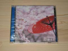 彩冷える/アヤビエ 桜舞う季節に 【CD+DVD】A Type