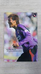 2008 カルビーJリーグカード 089 パープルサンガ 柳沢 敦