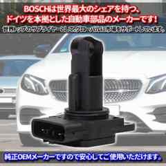 ベンツ W124 W210 W202 エアマスセンサー エアフロメーター